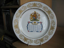 AYNSLEY COLLECTORS PLATE TO COMMEMORATE QUEEN ELIZABETH SILVER JUBILEE