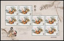 China 2015-18 Mandarin Duck small pane MNH