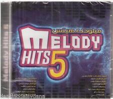 MELODY HITS 5: Ramy Jamal, Sabri, Yara, Carole, Ragheb, Myriam,... Arabic MIX CD