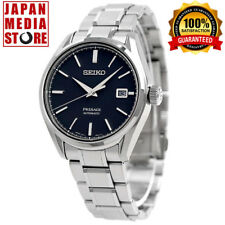 Seiko PRESAGE SARX057 Mechanical Silver Dial 100% GENUINE PRODUCT Made in Japan