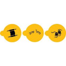 """Designer Stencils Decorating Stencil Cookie/Cupcake, Bar Mitzvah Cookie Set 2"""""""