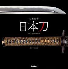 Nihon no Bi The Japanese Sword Katana Samurai Book with English Translation New