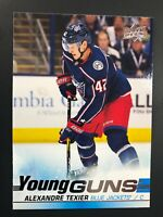 2019-20 Alexandre Texier UD Young Guns Rookie