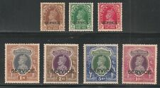 India #O97-O103 VF MNH - 1937-39 1/2a to 10r King George VI - Overprinted