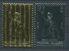 3441. Fujeira. Famous person. Gold + Silver. MNH.