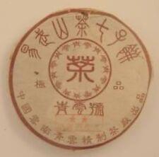 2000 Yiwu Yi Chang Wild Green Pu-erh