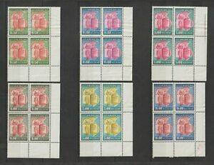 1957 South Vietnam Stamps Torch, Map and Constitution Sc # 73 - 78 MNH