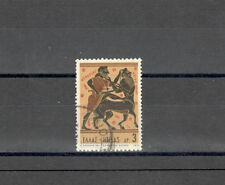 GRECIA1013  - SERIE ARTE ANTICA  1970   -  MAZZETTA  DI 10 - VEDI FOTO