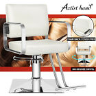 New White Classic Barber Chair Hydraulic Salon Spa Beauty Hair Stylist W/Cover