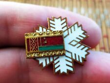 Vintage Badge Pin Winter Spartakiad Belarusian Soviet Republic,Heavy metal,USSR
