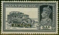 Lightly Hinged George VI (1936-1952) Era Bahraini Stamps (Pre-1971)