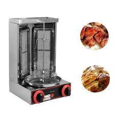 Máquina de alimentos Parrilla Shawarma Kebab Máquina Horno de Rotisería giratorio vertical