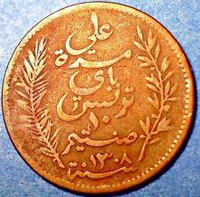 Tunisie 1307 // AH . Coper Coin Undetified