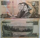 "BILLETE "" ASIA 50 WON AÑO : 1992 UNC PLANCHA"