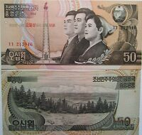 "BILLETE ""   ASIA   50   WON   AÑO : 1992    UNC    PLANCHA"