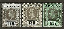 CEYLON 1912-15 KGV 5R SG317a/c WHITE, OLIVE & DIE II EMERALD BACKS