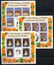 Granadinas Granada 1982 princesa de Gales 21st Cumpleaños estampillada sin montar o nunca montada Hojas de Sellos Set#D52274