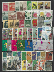 China PRC 1950's-1960's CTO Used Mixed Page x 1 #3