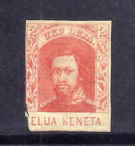 US Stamps - Hawaii #51- MNG - 2 cent 1886-89 Reprint - CV $35