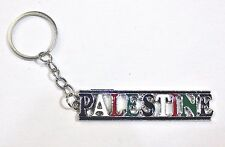 New Palestinian Keychain - W/ Palestine Flag Colors Letters