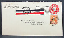 US Airmail Postal Stationery Cover Salt Lake City 6c GS USA Lupo Brief (H-7949
