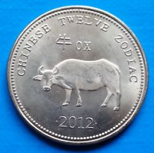 Somaliland Ox 10 shillings 2012 UNC Zodiac Chinese Astrology unusual coinage