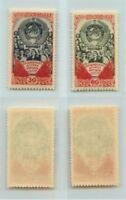 Russia USSR 1948 SC 1244-1245 Z 1181-1182 MNH disturbed gum . e1881