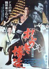 NOTORIOUS GAMBLER TAGS WITH YAKUZA Japanese B2 movie poster KOJI TSURUTA 1970 NM