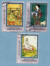 YEMEN stamps 1971 Famous Art of China. 3 stamps