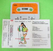 MC soundtrack IL TEMPO DELLE MELE 2 Vladimir Cosma 1982 Cook Da Brooks no cd lp