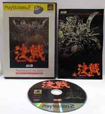 SONY Playstation 2 PS2 Play Station NTSC JAPANESE GIAPPONESE KESSEN (The Best)