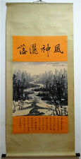 Excellent Chinese 100% Hand Painting & Scroll Landscape By Wu Guanzhong 吴冠中 BP58