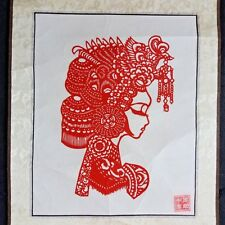 Vintage Chinese Art Paper Scroll Cutting Folk Silk Handmade Classic Good Fortune