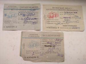 Soviet military train collection tickets. three railways. 1950s