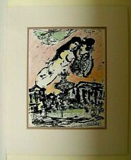 Circa 2000, double mounted print, Marc Chagall