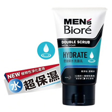 [BIORE MEN] HYDRATE Double Scrub Facial Foam Cleanser Moisturizing Wash 100g NEW