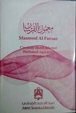 Maamoul al fursan  90 gms  by abdul samad al qurashi bakhoor /bakhour incense.