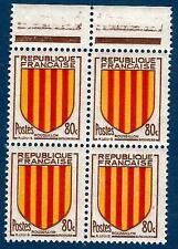 VARIETE  N°1046 /o (  timbres plus petit tenant au normal  ) bloc - Neufs  !