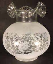 """New 4"""" Fitter Etched Filigree Glass Gas Globe Lamp Shade w/ Crimped Top 8.5"""" Ht."""