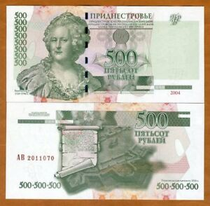 Transnistria, 500 rubles, 2004 (2012), P-41c, Ex-USSR, UNC > Kathrine the Great