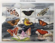 Burkina Faso- 1998 Butterflies Part 2 Stamp Sheet of 9 MNH