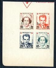 Monaco 1951 Red Cross Fun block 4 imperf unmounted mint (2017/05/024#21)