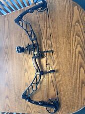 """2017 Elite Impulse 34 Bow 30"""" Draw 65# OD Brown With QAD Rest, Spot Hogg Sight"""