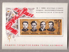 1969 - URSS SOJUZ IV STAMPATO IN FOGLIETTO NUOVO MNH BF 53 SHEETLET