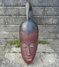African tribal mask - carved West African art - carved wooden - antique vintage