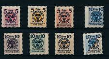 [34492] Sweden 1916 Good lot Very Fine MH stamps