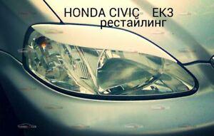 Eyebrows Eyelid Cover for lights for the Honda  Civic EK3 1998-2000 restyling