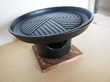 Yakitori BBQ Charcoal Grill Barbecue Hibachi Konro Asahi 20.6 x 20.5 x 11.7 cm