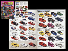 Tomica 1000+ Collection BOOK  / Toy Vehicles / japan
