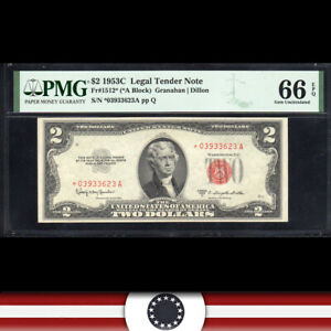 1953-C $2 LEGAL TENDER STAR PMG 66 EPQ Fr 1512* 933623